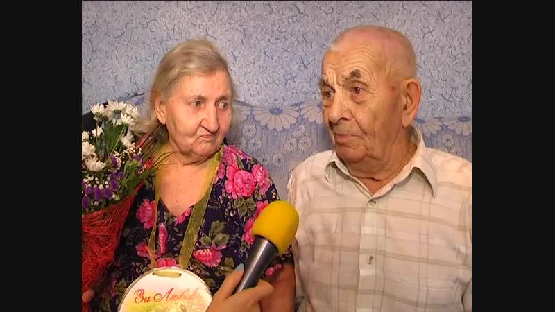 Семья Конаревых 2015 год