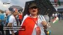 Болельщик из Ирана передал ПриветДонецку и пожелал мира