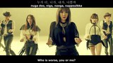 Brown Eyed Girls -