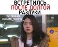 """환영합니다🌸 on Instagram: """"Кто смотрел? Как вам? __ Наследники Кол-во серий: 20 по 60 мин Жанр: романтика, комедия Страна: Южная Корея Год в"""