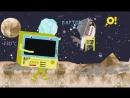 Интересные факты о Плутоне из программы Космическое путешествие