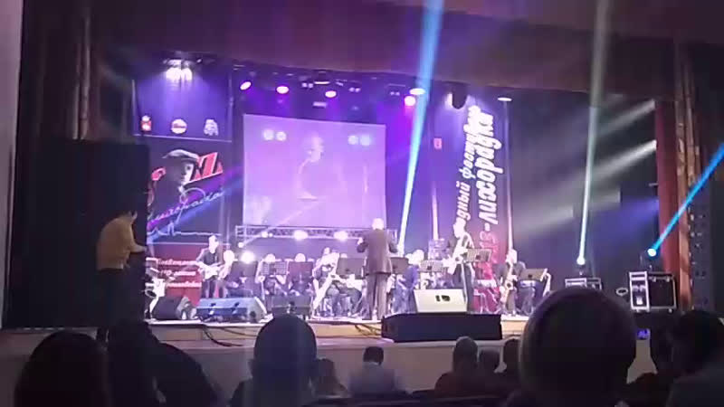 Jazz-Лихорадка