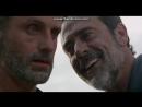 Ниган и Рик (The Walking Dead)