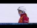 Россиянки Александра Орлова и Кристина Спиридонова пробились в финал соревнований по фристайлу.