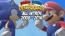 Mario Sonic at the Olympic Games - All Intros 2008 - 2016 ( Wii, Wii U)