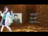 Seikaisuru Kado ED01 - Eien no Kotae (HARUCA)