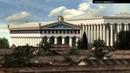 Comera Siracusa ai tempi dei greci