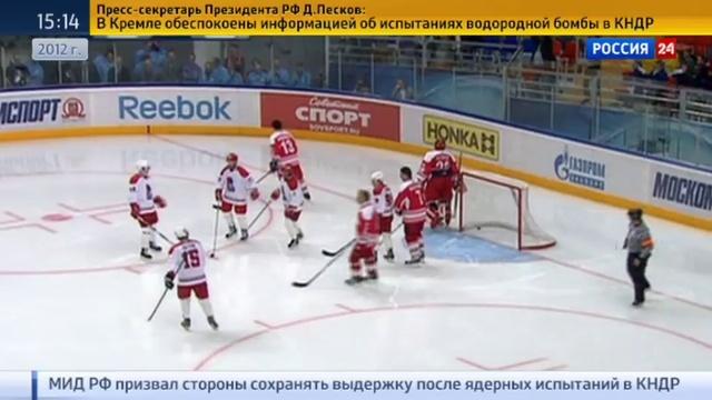 Новости на Россия 24 Не забывать о спорте президент России встретил праздники на льду с клюшкой в руках