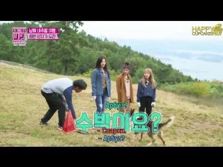 180120 Red Velvet @ Level Up Project Season 2 Ep.12 (рус.саб)