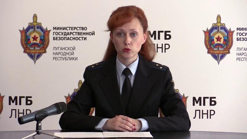 Спецгруппа СБУ, причастная к похищениям людей в Одессе, прибыла на Луганщину для проведения зачисток
