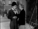Чаплин. Огни большого города. Эпизод 03(1)