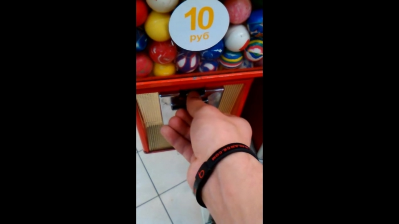 [Shaxboz Juraev] взлом автомата с игрушками