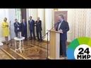 Неизвестные стороны дипломатии. В Москве представили книгу о протоколе российского президента - МИ…