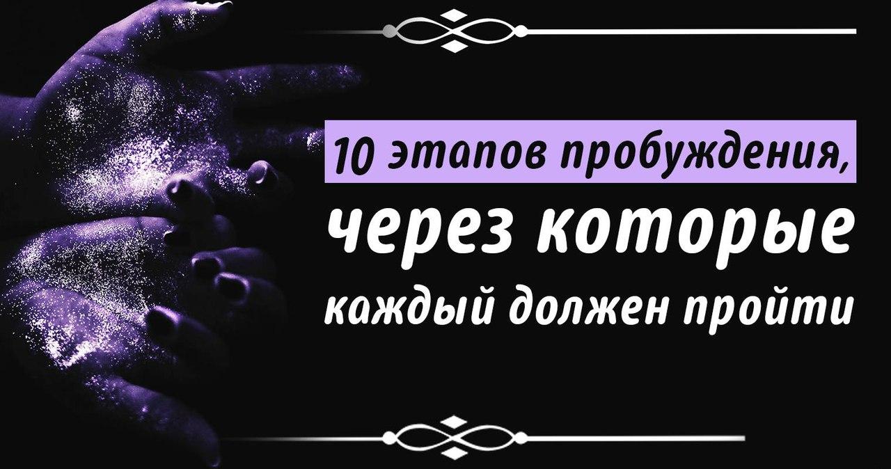 https://pp.userapi.com/c831208/v831208095/6e255/9_1aWCBRwU0.jpg