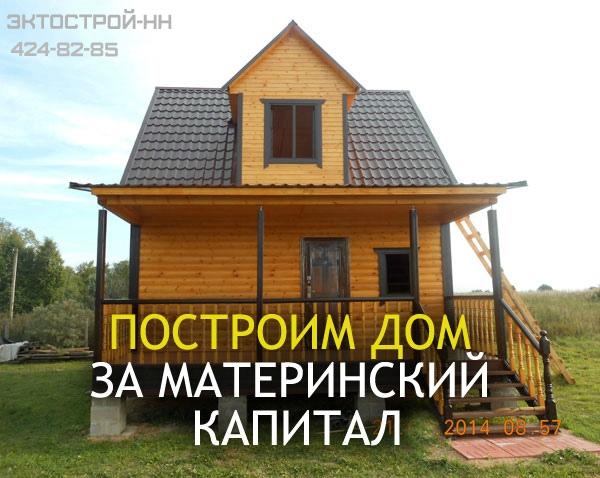 Сколько по закону отец может видеться с ребенком украина