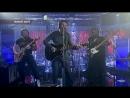 Севастополь. Живой концерт группы Калинов мост в Соль на РЕН ТВ