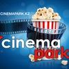 Кинотеатр Cinema Park 🎬 |г. Уральск|