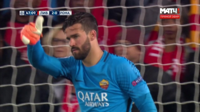 Liverpool - roma 1m