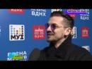 Концерт МУЗ-ТВ на закрытии Главного катка страны