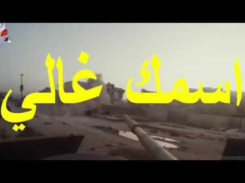 От Лива аль-Кудс (без привязки к месту)