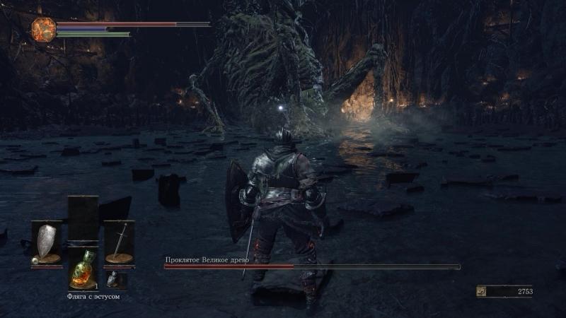 Dark Souls III Блиц опрос , шо это такое