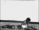 Б. К. С. Айенгар и другие 1938 год