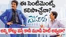Devadas Movie Hit or Flop ? | Akkineni Nagarjuna | Nani | Rashmika | Akanksha | Vyjayanthi Movies