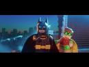 Бэтмен и Робин в лечебнице Аркхэм Лего Фильм Бэтмен 2017