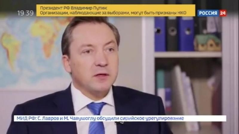 Как снизить ставку по текущему ипотечному кредиту Специальный репортаж на телеканале Россия 24
