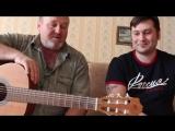 Доводка испанской классической гитары для барда и композитора Александра Брыкова