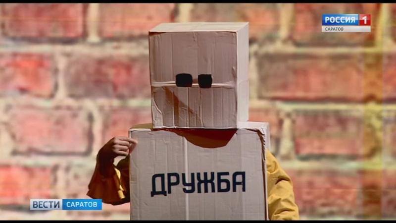Гастроли одной из старейших театральных трупп России начались в Саратове