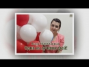 Анна Тишинина ролик на конкурс медсестры _2017