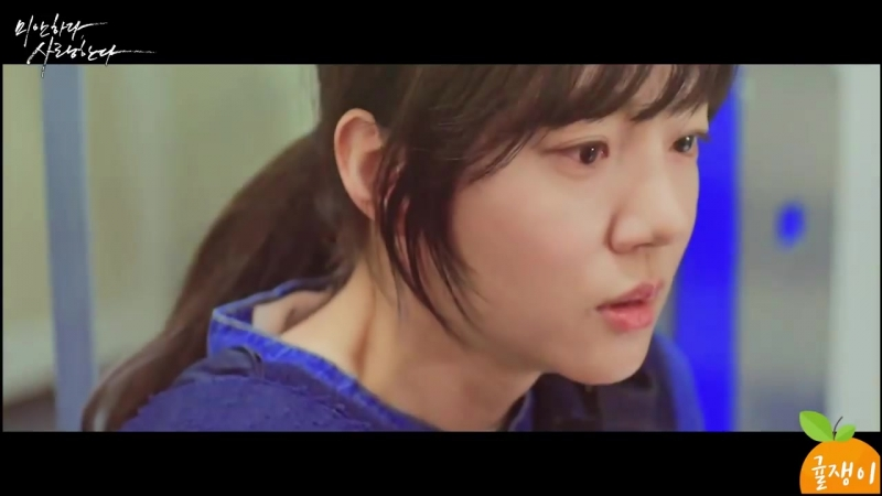 [소지섭X임수정] 미안하다 사랑한다 환생 상플 뮤비