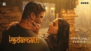 Тизер фильма Kedarnath - Сушант Сингх Раджпут и дебют Сары Али Кхан (дочь Саифа Али Кхана и Амриты Сингх)