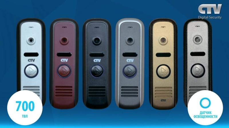Домофоны CTV Обновление линейки