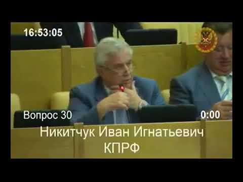 Е А Фёдопров ГД Законы в России пишут американские консалтинговые компании