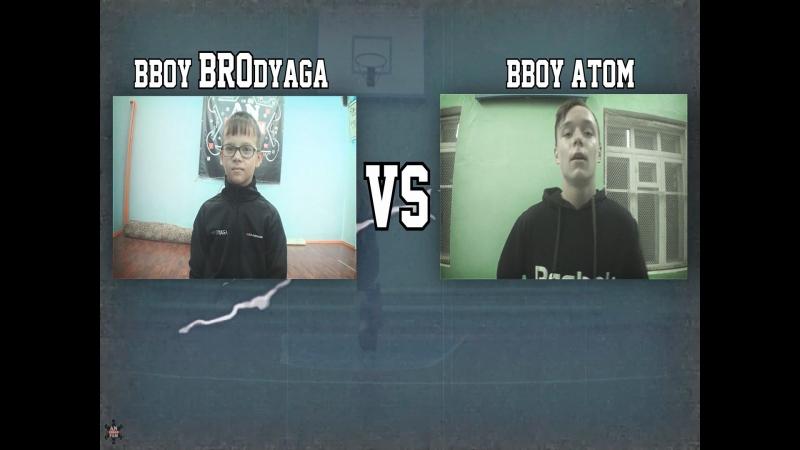 ANUF OnLine Battle 2018 Атом vs БРОдяга