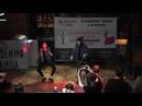 Hip Hop Heels. Академия Танца и Музыки, г. Саратов