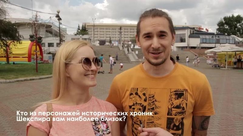 ПОЛНЫЙ ШЕКСПИР в театрнакрыше