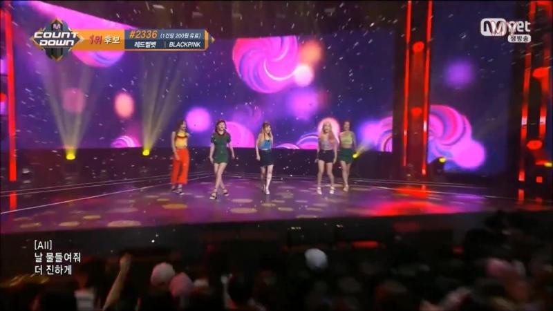 레드벨벳 (Red Velvet) - 빨간 맛 (Red Flavor) 170720~170723 교차편집 (Stage Mix)