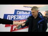 Подведены итоги кампании по сбору подписей в поддержку Владимира Путина