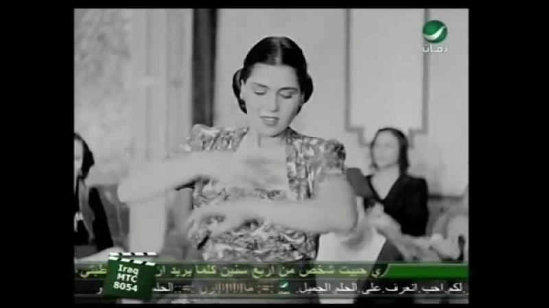 Taheya Karioka - Taht El Shibak