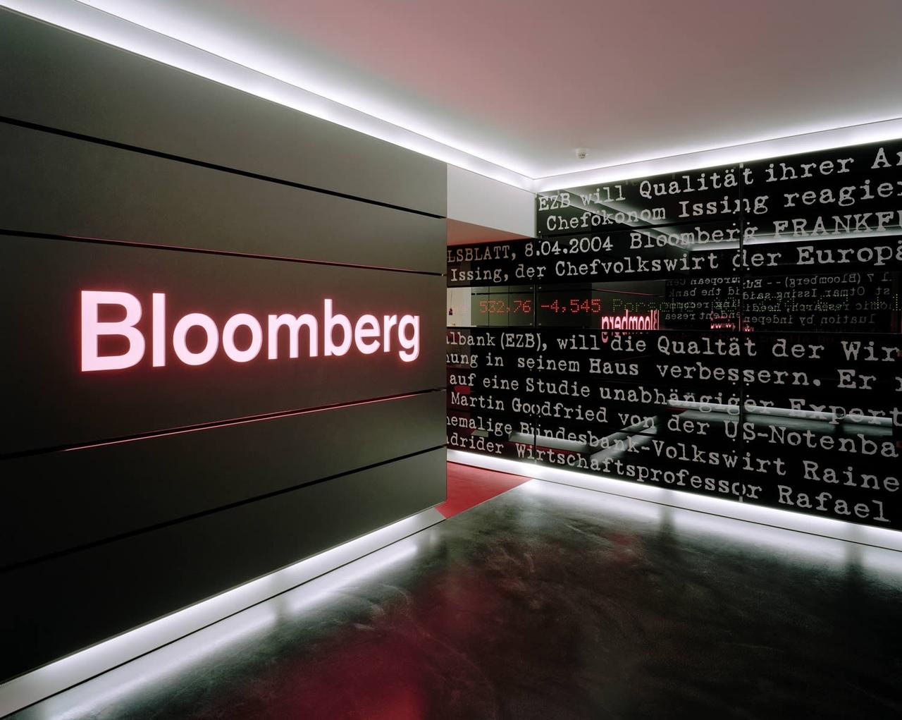 Агентство Bloomberg отреагировало на требование Украины относительно Крыма