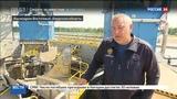 Новости на Россия 24 Дмитрий Рогозин приехал на космодром