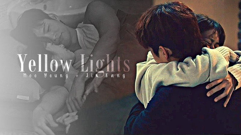 Jin Kang x Moo Young ● Yellow Lights ▷ The Smile Has Left Your Eyes