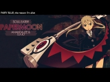 Soul Eater - PAPERMOON (Opening) _ ENGLISH ver _ AmaLee  dj-Jo