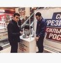 Дамир Шабакаев фото #26