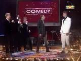 Comedy Сlub-Диско дома (Гавр и Тимур Каштан Батрутдинов)