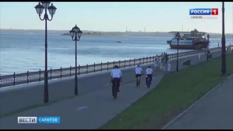 Первый полицейский велопатруль в Саратове заступил на службу