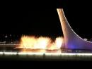 Олимпийский Парк в Сочи. 14.08.2018г. Шоу поющих танцующих фонтанов. Часть 2